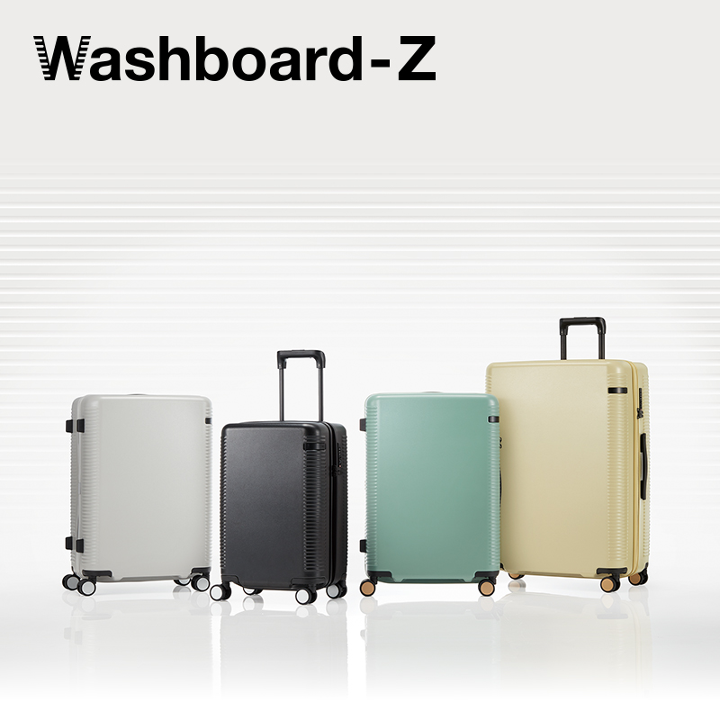 ace  | Suitcases, travel bags and backpacks designed in Japan