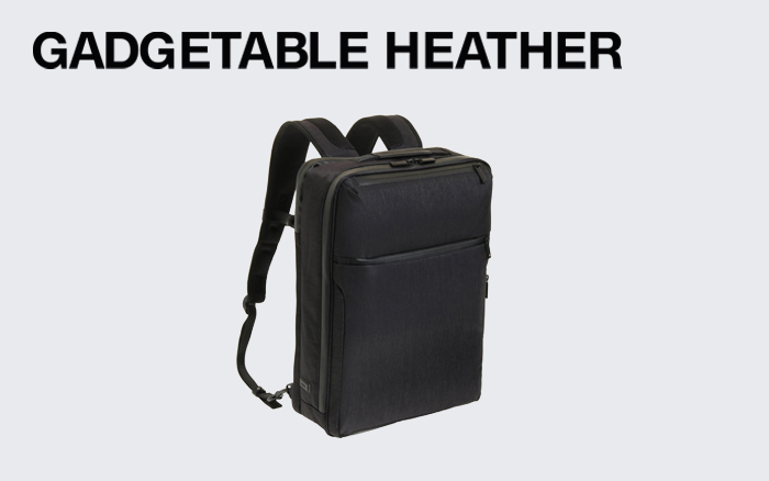 GADGETABLE HEATHER