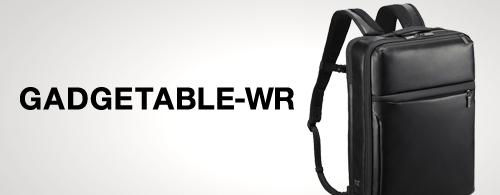 GADGETABLE WR