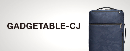 GADGETABLE CJ
