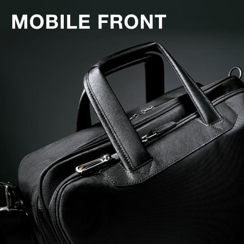 Esstisch Front Slide ~ MOBILE FRONT