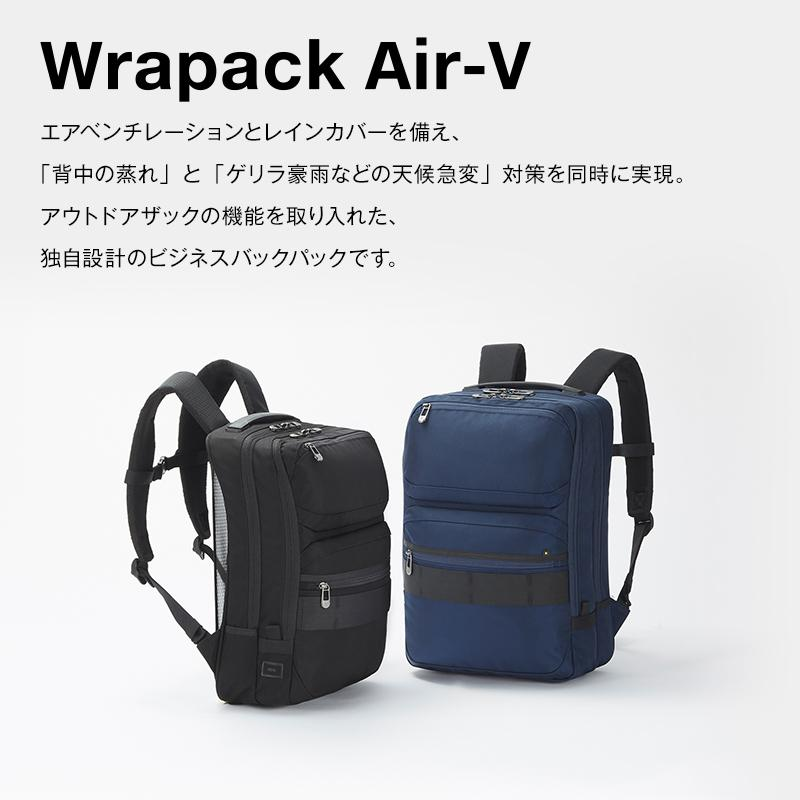 Wrapack Air-V